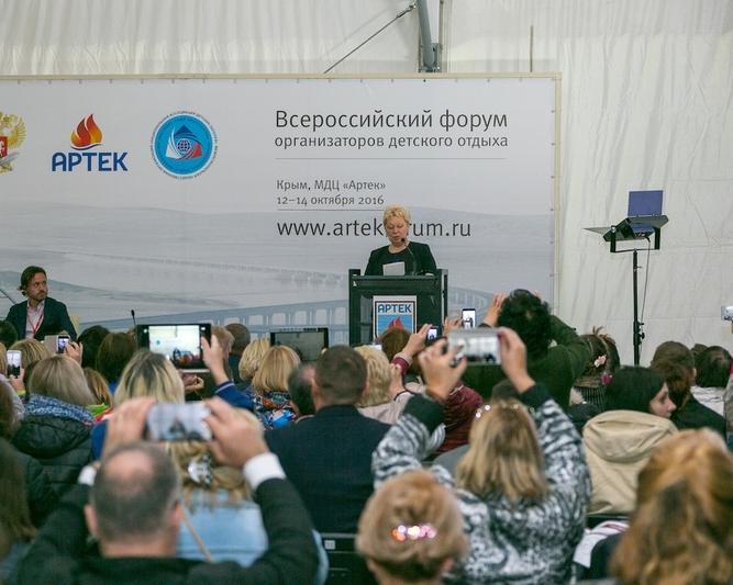 Куряне приняли участие вовсероссийском пленуме «Детский лагерь— новое образовательное пространство»