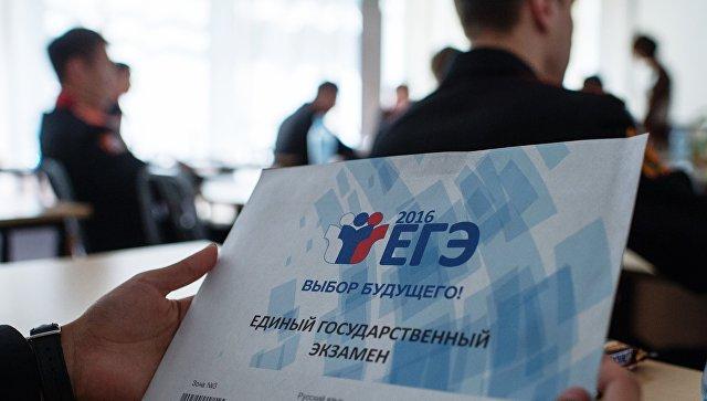 Для устной части ЕГЭ порусскому языку выделят отдельный день